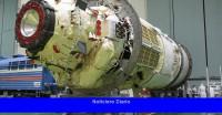 La nueva incorporación de Rusia a la estación espacial: cuándo mirar