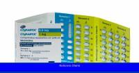 Pfizer retira todos los lotes de su tratamiento antitabaco Champix por la presencia de carcinógenos